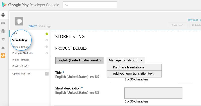 store-listing-panel